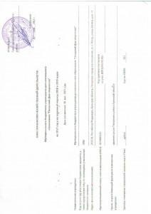 тиульный лист плана ФХД